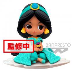 Figura Jasmine Aladdin Disney Q Posket Sugirly A 9cm - Imagen 1