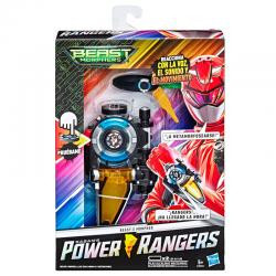 Beast Morphers Power Rangers - Imagen 1