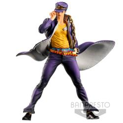 Figura The Brush Super Master Stars Piece Jotaro Kujo JoJos Bizarre Adventure Stardust Crusaders 28cm - Imagen 1