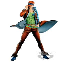 Figura The Brush 2 Super Master Stars Piece Jotaro Kujo JoJos Bizarre Adventure Stardust Crusaders 28cm - Imagen 1