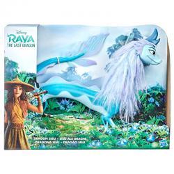 Figura Dragon Sisu Raya y el Ultimo Dragon Disney - Imagen 1