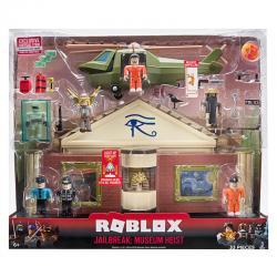 Set Jailbreak: Great Museum Heist Roblox - Imagen 1