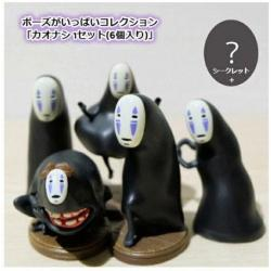 El viaje de Chihiro Minifiguras No-Face 5 - 8 cm Expositor (6) - Imagen 1