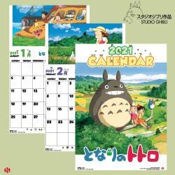Mi Vecino Totoro Calendario 2021 *INGLÉS* - Imagen 1