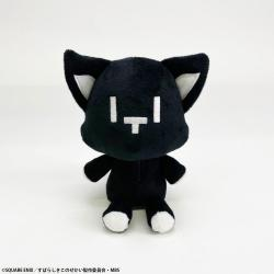 The World Ends with You: The Animation Peluche Mr. Mew 14 cm - Imagen 1