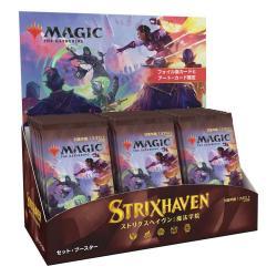 Magic the Gathering Strixhaven: School of Mages Caja de Sobres de Edición (30) japonés - Imagen 1