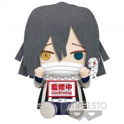 Peluche Obanai Iguro Demon Slayer Kimetsu no Yaiba 20cm - Imagen 1